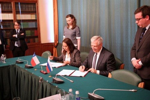 Session of Russian-Chilean Workshop on Cooperation in the Field of Science, Technology and Education