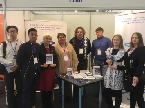 XVII Education and Science International Exhibition in Kazakhstan