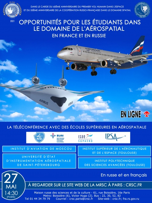 Teleconference between Russian and French Aviation & Aerospace Education